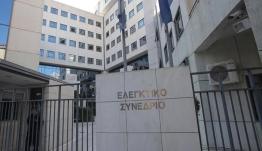 «Βόμβα» Ελεγκτικού Συνεδρίου: Ζήτημα αντισυνταγματικότητας στο νέο ασφαλιστικό