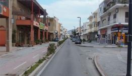 Διακοπή κυκλοφορίας στην οδό Αβέρωφ