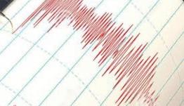 Σεισμός 4,6 Ρίχτερ νότια της Ζακύνθου