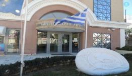 Συζητείται αγωγή κατά των υπευθύνων της Τράπεζας Δωδεκανήσου