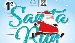 Ο ΔΟΠΑΒΣ διοργανώνει για πρώτη φορά στην πόλη της Κω το ''Santa Run''