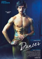 Dancer - Ο Χορευτής