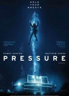 Pressure - Πίεση