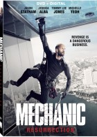 Mechanic: Resurrection -  Το Μούτρο: Η Επιστροφή