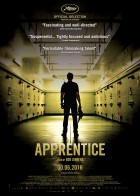 Apprentice - Ο Μαθητευόμενος