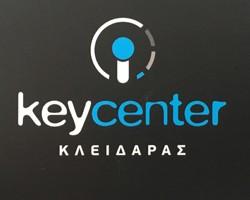 ΚΛΕΙΔΑΡΑΣ - KEYCENTER