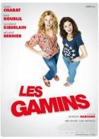 Les Gamins - Τα Παλιόπαιδα