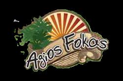 AGIOS FOKAS BEACH BAR