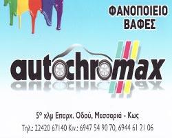 AUTOCHROMAX