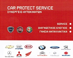 CAR PROTECT SERVICE