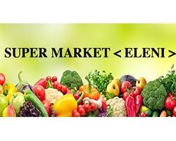 SUPER MARKET  ELENI
