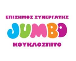JUMBO ΚΟΥΚΛΟΣΠΙΤΟ