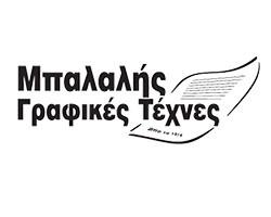 ΜΠΑΛΑΛΗΣ ΓΡΑΦΙΚΕΣ ΤΕΧΝΕΣ
