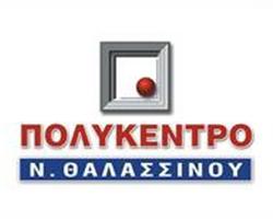 ΠΟΛΙΤΙΣΤΙΚΟ ΠΟΛΥΚΕΝΤΡΟ ΘΑΛΑΣΣΙΝΟΥ