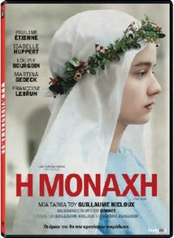The Nun - Η Μοναχή