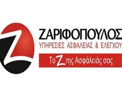 ΖΑΡΙΦΟΠΟΥΛΟΣ Τ. & Γ. ΑΕ