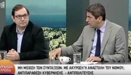 Λ. Αυγενάκης: «Αυτή η Κυβέρνηση, είναι ταυτισμένη με τα σκάνδαλα»