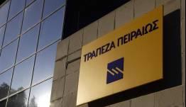 Υπάλληλος της «Πειραιώς» η 40χρονη που διαγνώστηκε θετική στον κορωνοϊό – Τι αναφέρει η Τράπεζα