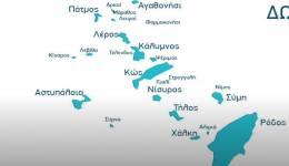 Δωδεκάνησα: Κάθε νησί διαφορετικό και μοναδικό - Ν. Σβύνου: Η Κως με 1,15 εκ. τουρίστες το 2018 συναγωνίζεται την Κέρκυρα