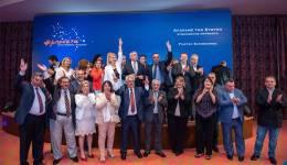 Γιώργος Χατζημάρκος: Καθαρή η απόφαση, μία η κατεύθυνση, συνεχίζουμε #mprosta